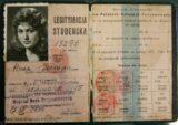 80. urodziny Anny German