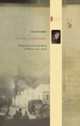 Książka Tyleśmy już przeszli. Dziennik pisany w bunkrze (Żółkiew 1942-1944)