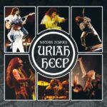 """Czarodzieje i demony. Historia zespołu """"Uriah Heep"""""""